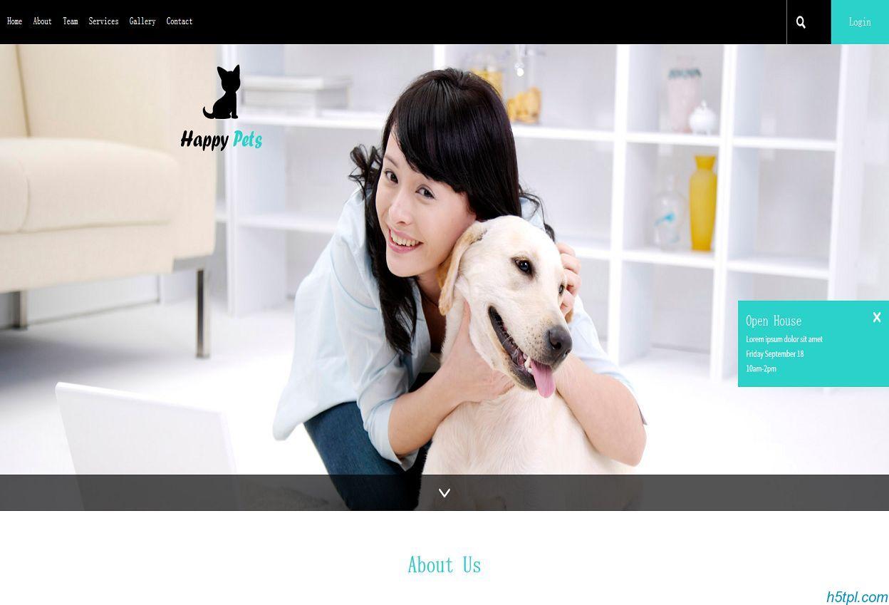 宠物美容店CSS网站模板是一款适合猫狗牛羊等宠物网站模板