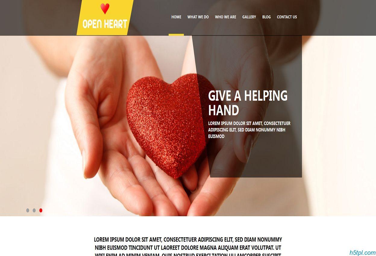 爱心公益网站HTML5模板是一款基于HTML5实现的慈善爱心网站模板