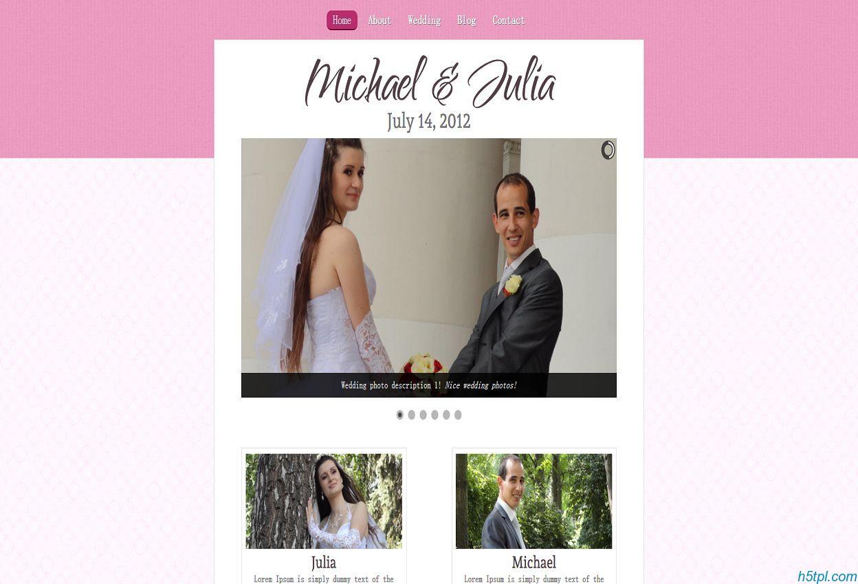紫色大图幻灯结婚恋爱CSS模板_紫色