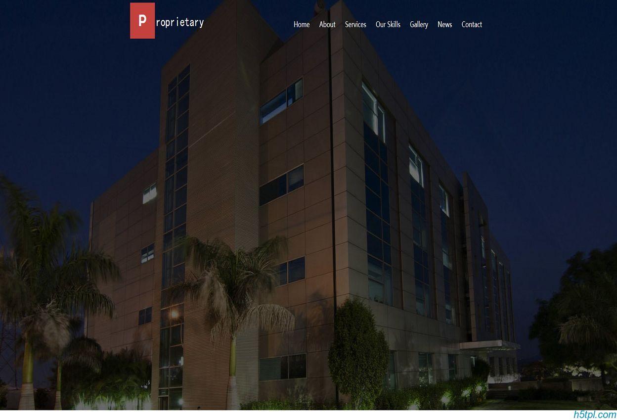 视差滚动房地产网站模板是一款适合房地产开发商企业网站模板