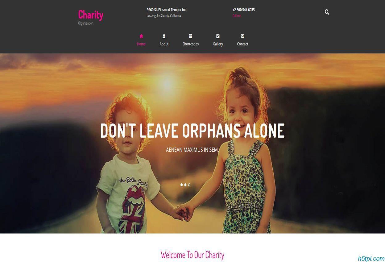 关爱儿童协会网站模板是一款html5模板,适合儿童公益类网站模板